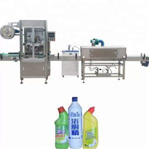 Pudeli märgistamise masin, mida kasutatakse ümara pudeli PLC juhtimiseks