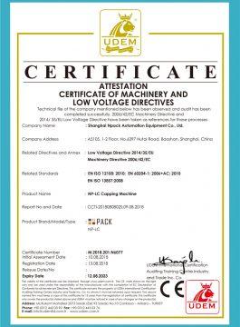 Korgimasina CE-sertifikaat
