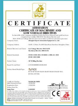 Täitmismasina CE-sertifikaat