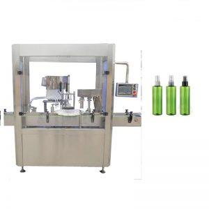 Asutatud kosmeetikatoodete täitmise masinavärvi puutetundlik ekraan