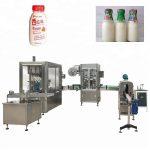 Plastikust / klaaspudelist automaatne vedeliku täitmise masin, mida kasutatakse jookide / toidu / meditsiini jaoks