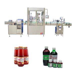Puutetundlik automaatne vedeliku täitmise masin 50ml