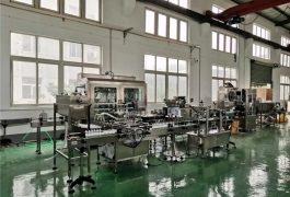 tehase näitus